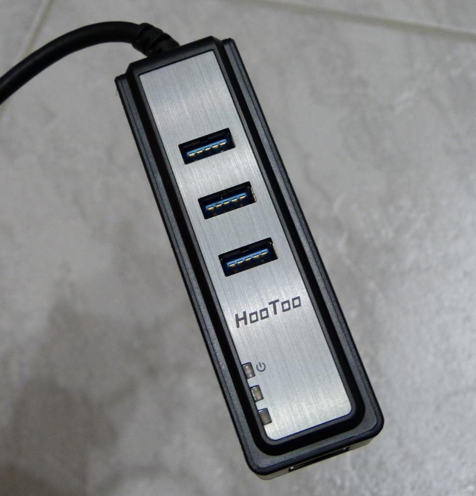 HooToo USB 3.0 Port Hub Netzwerkadapter